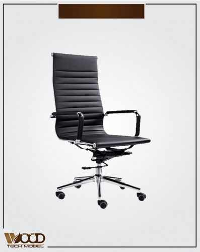Executive Chairs RC-HP-02-22