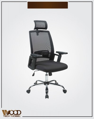 Executive Chairs RC-HP-06