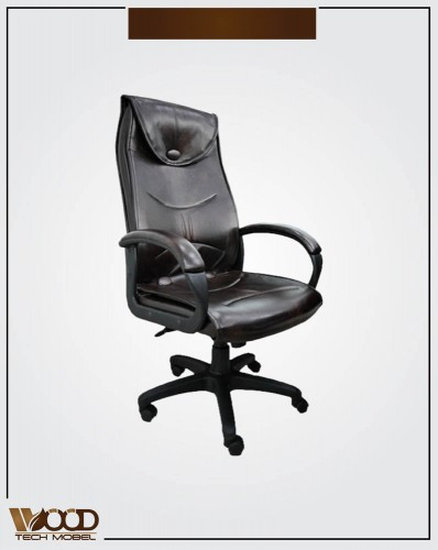 Executive Chairs RC-HP-02-03