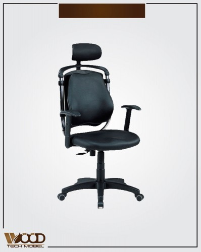 Executive Chairs RC-HP-10